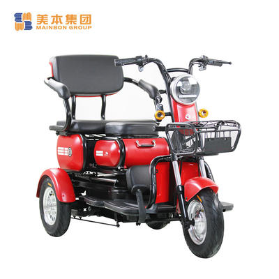 Battery Operated Tricycle for Passenger Elderly People F1