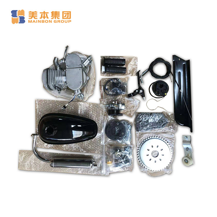 Motorcycle Trike Parts 80cc 2 Stroke Gasoline Motor Engine Kit
