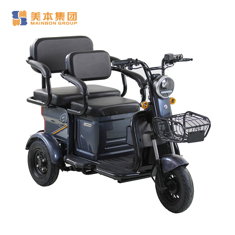 Electric Powered Tricycle for Passenger Elderly People S2