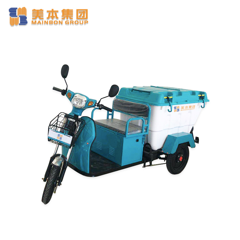 500w Electric Assist Tricycle Use for Garbage Cleaning