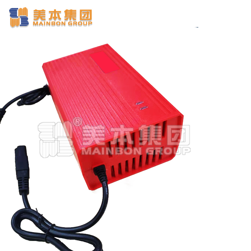 Adult Tricycle Parts 48V Lead Acid Battery Charger
