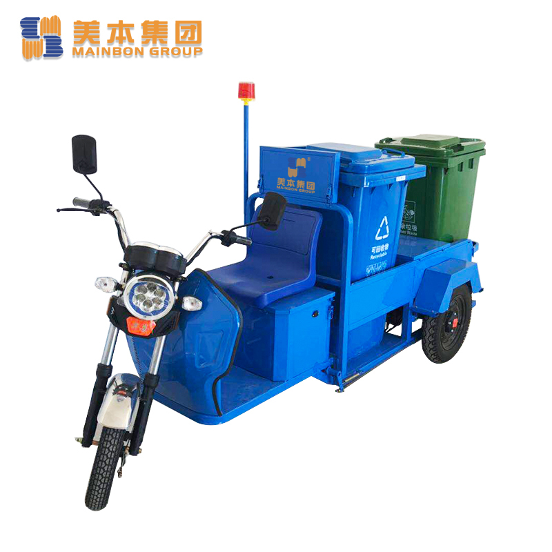 Best Electric Tricycle China Small Garbage Truck
