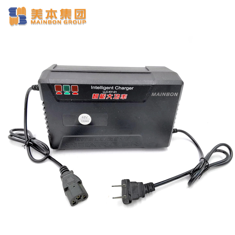 48V Electric Tricycle Parts Battery Charger for Lead Acid Battery