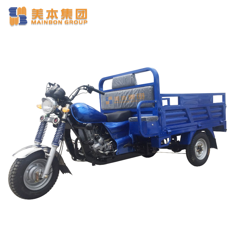 150cc Gasoline Cargo Tricycle for Africa West Market
