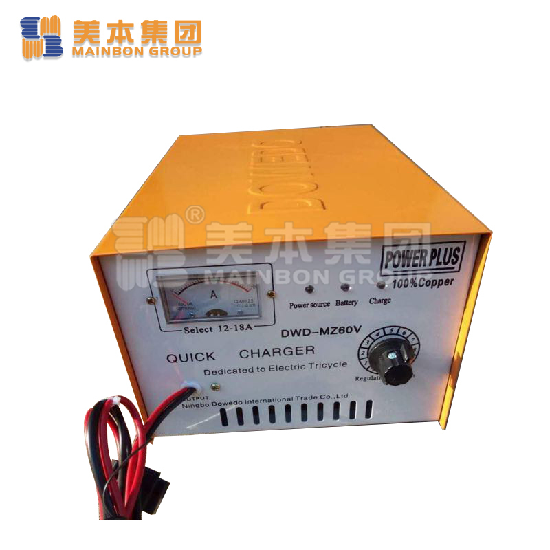 Electric Tricycle Parts Charger 48V-60V Factory Price