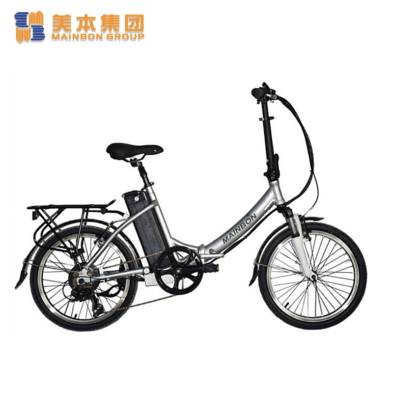 Custom Electric Tricycle Aluminum Alloy Folding Electric Bike