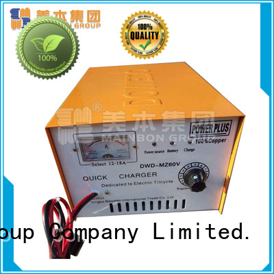 Latest charging system parts company for child